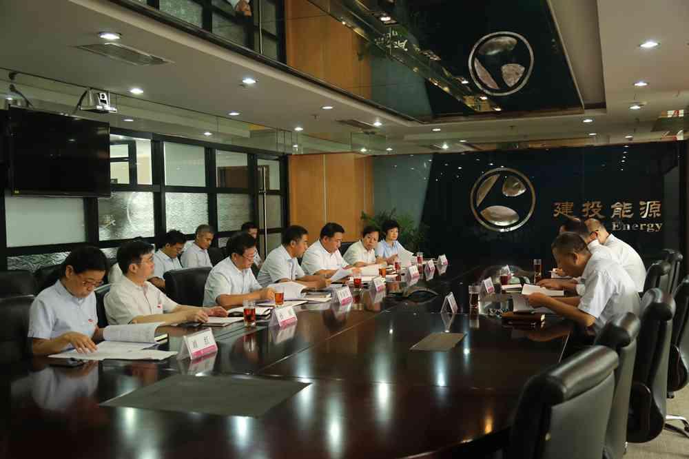 建投能源、神华集团等四公司共同投资行波堆核电项目