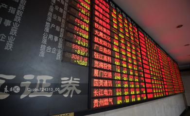 沪市成交创近半年新低!1453亿什么概念?≈1个中国联通的流通市值,还有阶段性底部信号?
